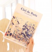 Планинг 'Ciel De Paris Journal'