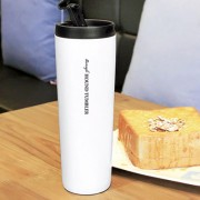 Термостакан 'Hound All Stainless Tumbler' - White