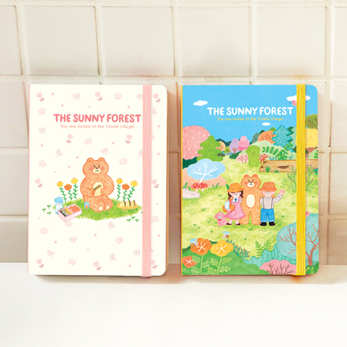 Еженедельник 'The Sunny Forest Diary'