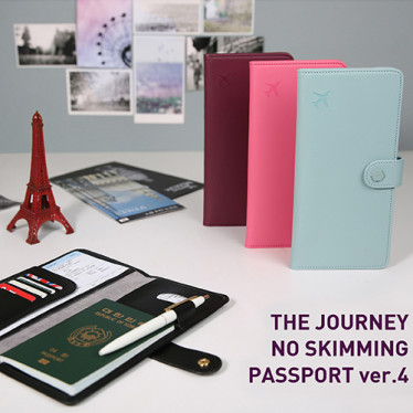 Органайзер для документов 'The Journey No Skimming Passport Case v.4'