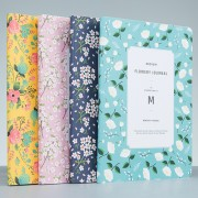 Планировщик 'Flowery Monthly Journal S'