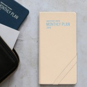 Ежемесячник '2018 Appointment Planner' - S Monthly