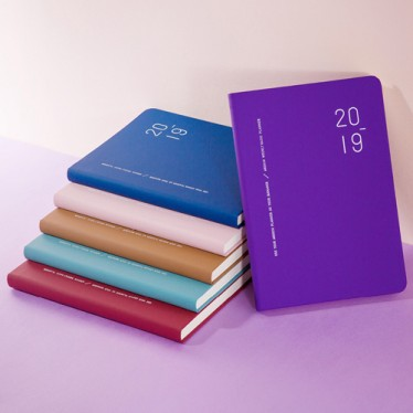 Еженедельник '2019 Ardium Weekly Basic Planner'