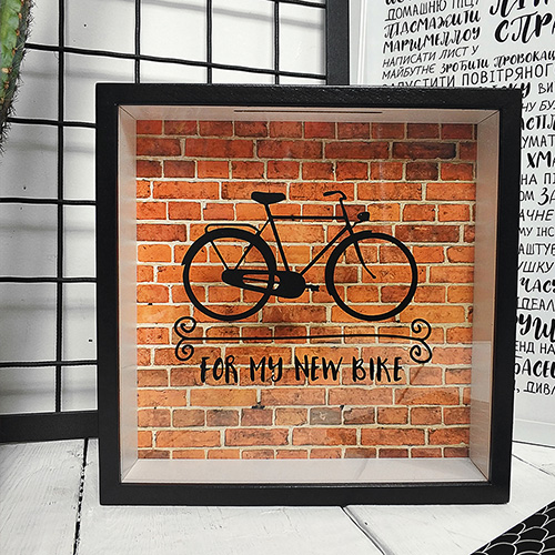 Копилка 'For My New Bike'