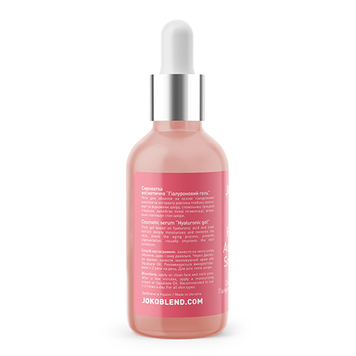 Сыворотка для лица 'Hyaluronic Acid Gel With Snail Extract'