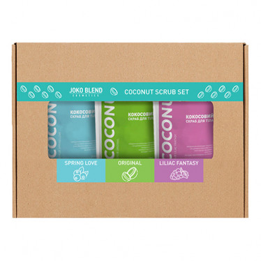 Набор 'Coconut Body Scrub Joko Blend Set of 3'