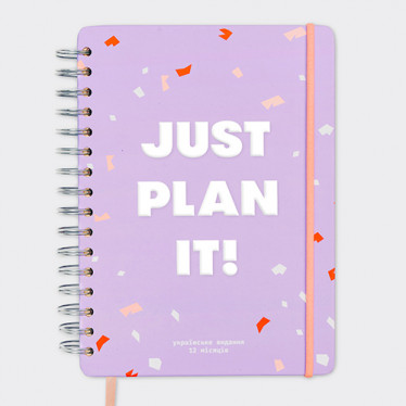 Планеры Just Plan It