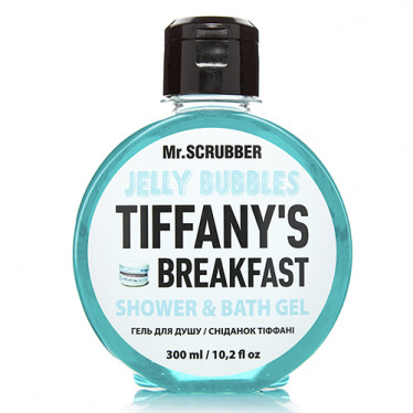 Гель для душа 'Jelly Bubbles Tiffany's Breakfast'