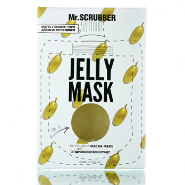 Гелевая маска для лица 'Jelly Mask с гидролатом винограда'