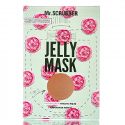 Гелевая маска для лица 'Jelly Mask с гидролатом пиона'