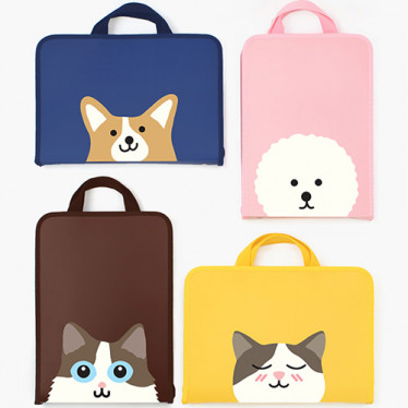 Папка 'Reading Pet Zipper File Bag'