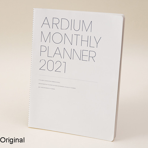 Планировщик '2021 Ardium Monthly Planner L'
