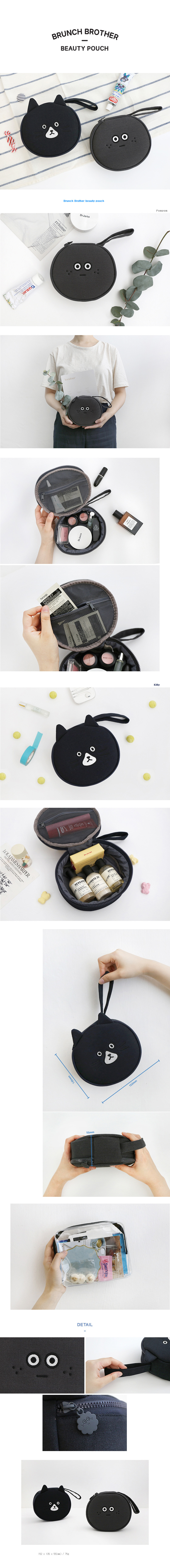 Косметичка 'Brunch Brother Beauty Pouch'